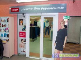 купи шоп магазин одежды в волгодонске всего вышесказанного