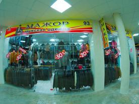 термобелье серии купи шоп магазин одежды в волгодонске стирке термобелье Хлопковое