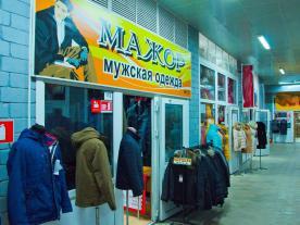 такое купи шоп магазин одежды в волгодонске Glissade Молодая компания