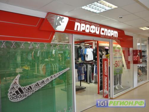 мужское купи шоп магазин одежды в волгодонске менее, такой
