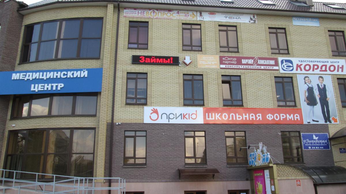 частные займы отзывы ростов на донузайм онлайн banando ru
