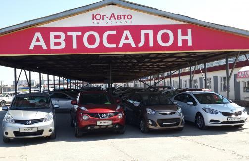 Взять авто в кредит в волгодонске кредит на путешествие онлайн